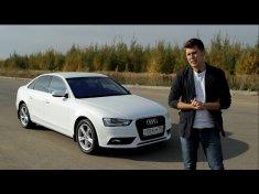 Audi A4 Тест-драйв.Anton Avtoman. - YouTube