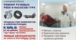 Автосервіс Диліжанс АРТ - відгуки, фото, ціни, телефон і адресу