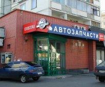 Exist.ru - магазин автозапчастин - Москва, Земляний Вал вулиця, 41