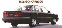 Китайська Ауді - бортжурнал Audi 100 1.8 SH 1988 на DRIVE2