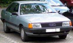 Купити бампер на Audi 100 в Москві, Петербурзі, Ростові